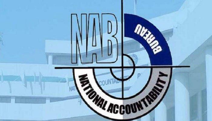Rich results on Google SERP when searching for 'NAB Karachi Plea Bargin'