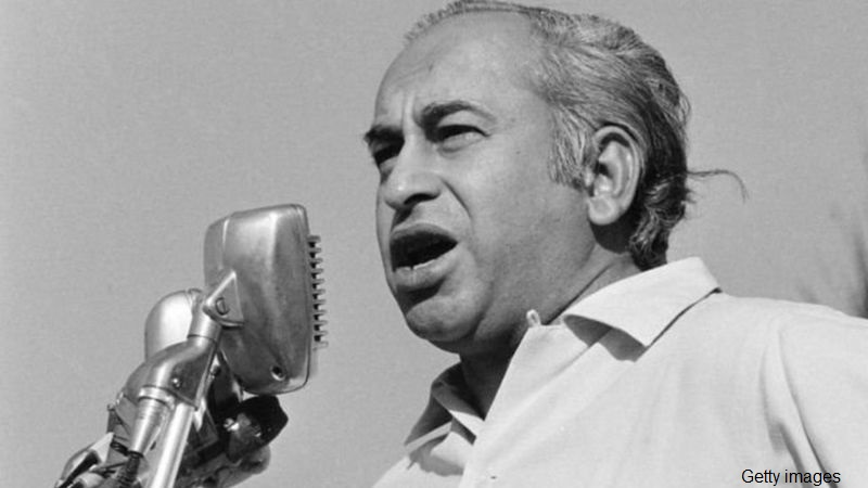 Rich results on Google SERP when searching for 'Bhutto Death Anniversary'