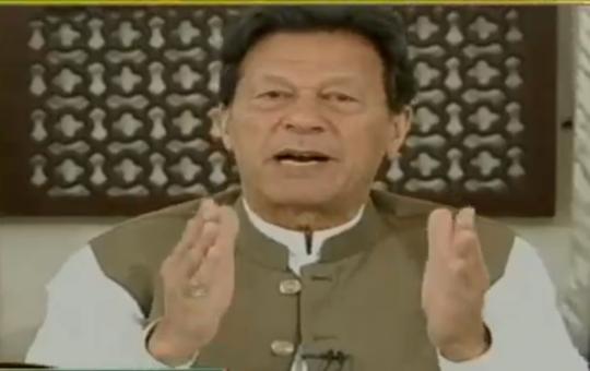 Rich results on Google SERP when searching for 'Imran Khan speech'
