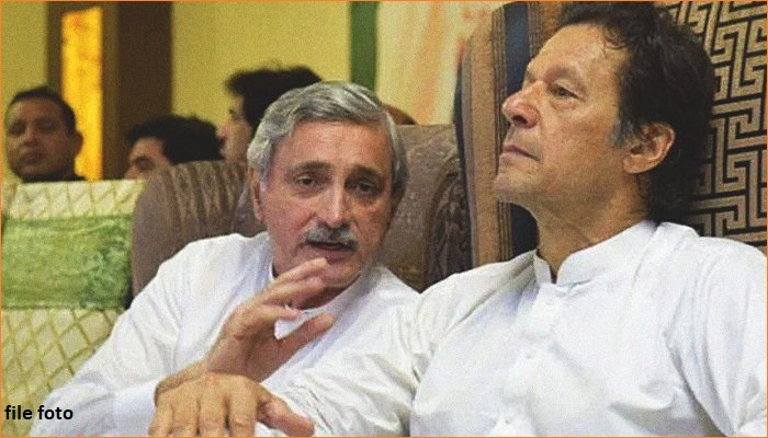 Rich results on Google SERP when searching for 'Jahangir Tareen in PTI'