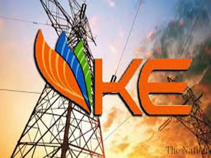 Rich result son google SERP when searching for 'K Electric'