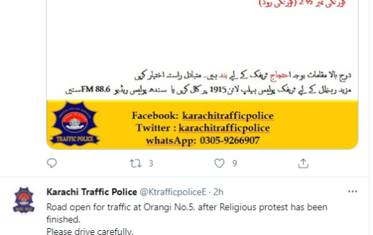 Rich results on Google SERP when searching for 'Traffic in Karachi'