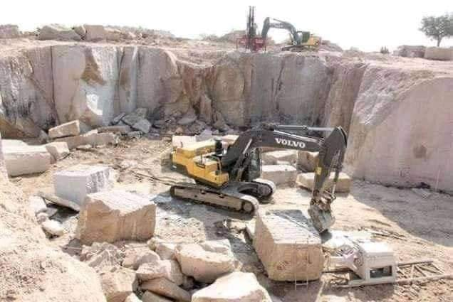 Rich results on Google SERP when searching for 'Granite Mining in Karoonjhar'