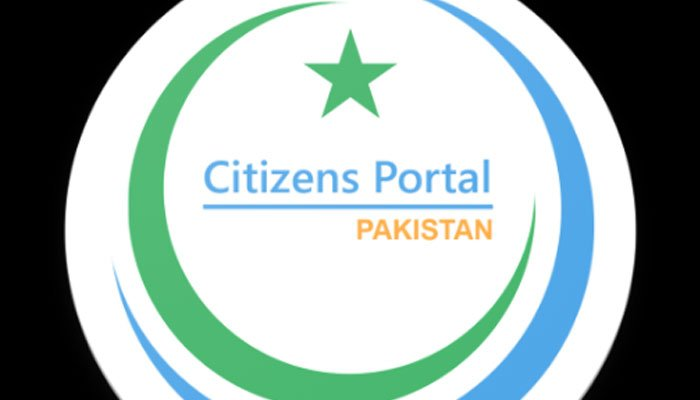 Rich results on Google SERP when searching for 'PM Citizen's Portal'