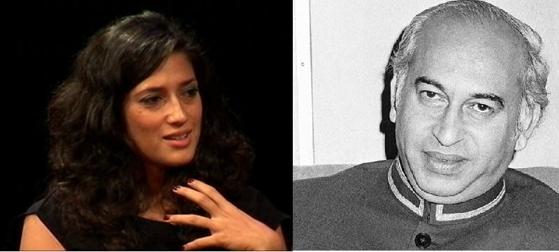Rich results on Google SERP when searching for 'Fatima Bhutto'