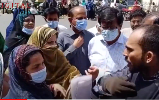 Rich results on Google SERP when searching for 'Lady Health Workers Protest Karachi'