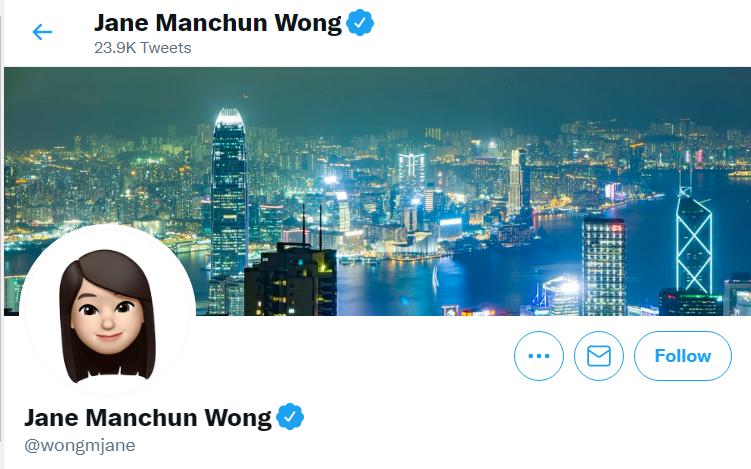 Jane Manchun Wong on twitter