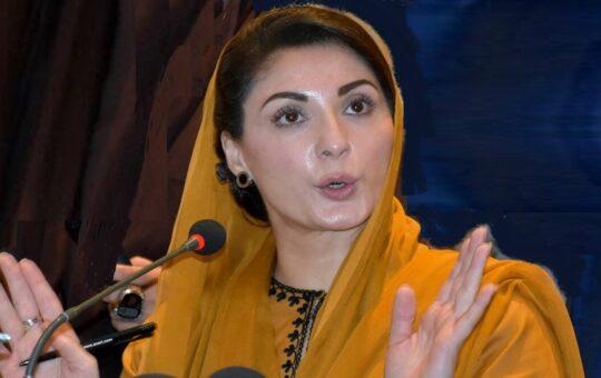 'Maryam Nawaz',
