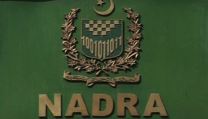 Rich result son google SERP when searching for 'NADRA'