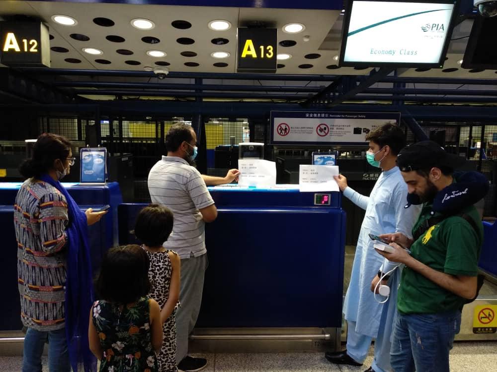 PIA flight Beijing Ismaabad