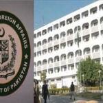 Pakistan rejects Indian MEA's false, untenable comments on elections in AJK