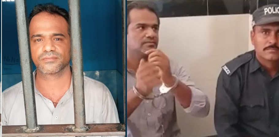 Rich result son google SERP when searching for 'Qurat Baloch case'