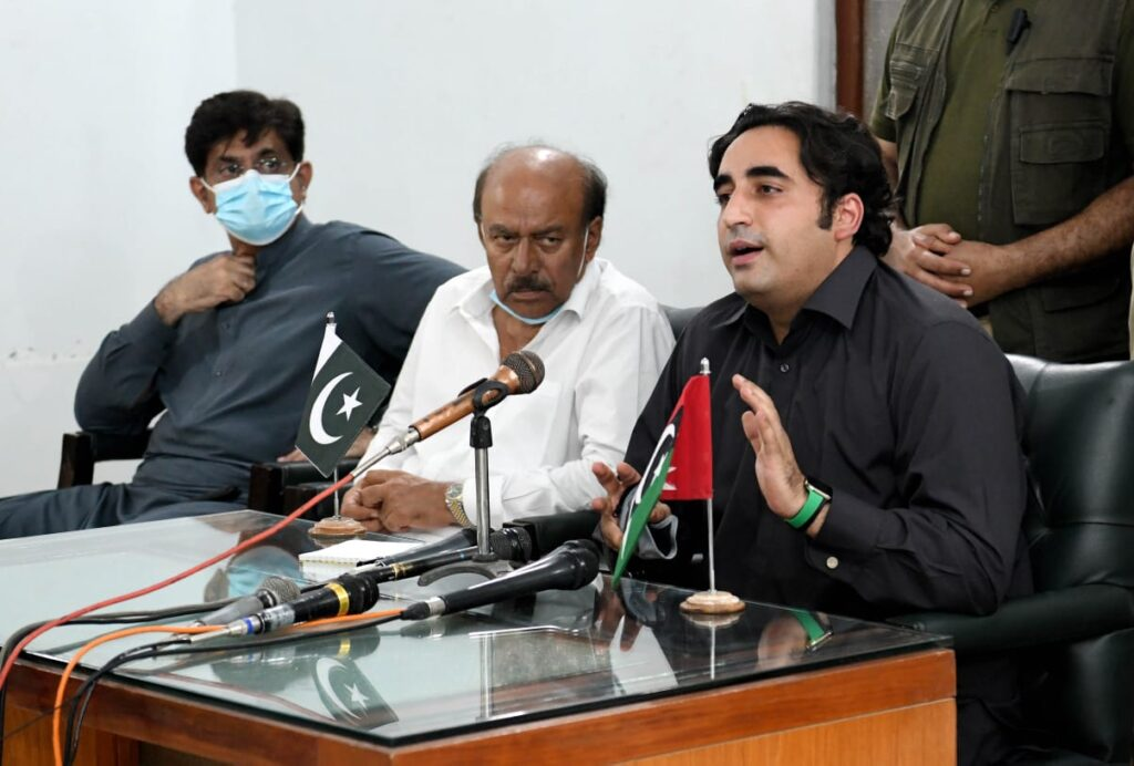 Rich result son google SERP when searching for 'Bilawal Kashmore'