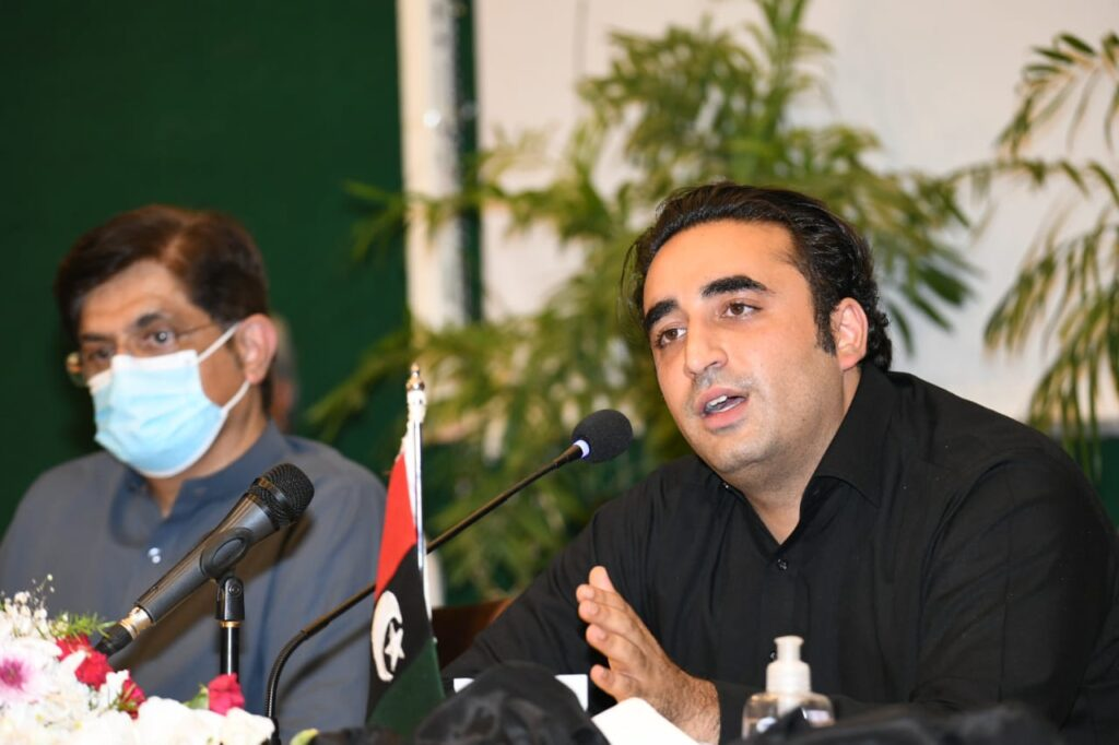 Rich result son google SERP when searching for 'Bilawal with Murad Shah'