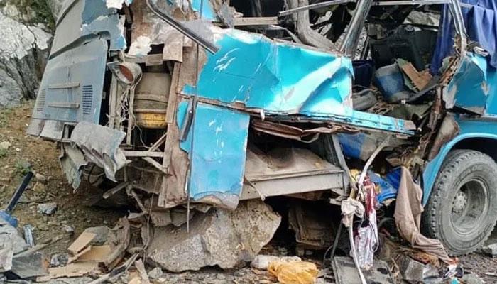 Rich result son google SERP when searching for 'Dasu blast incident'