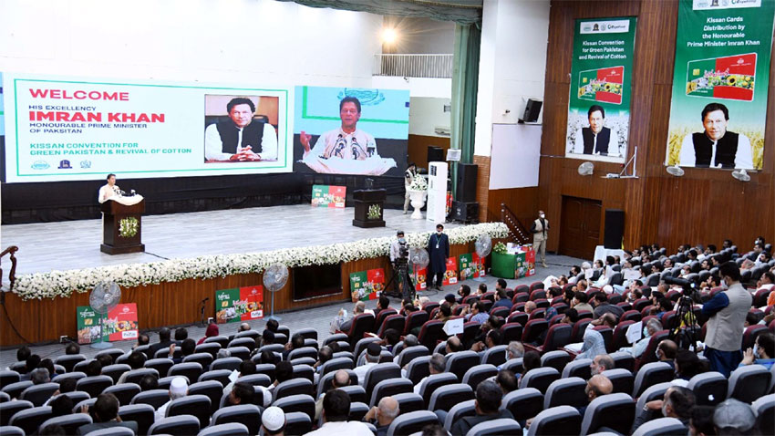 Rich result son google SERP when searching for 'Imran farmers convention'n'nian ship'