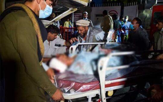 Kabul airpoty bombing