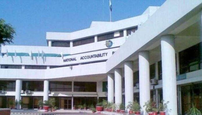 'NAB Head office'