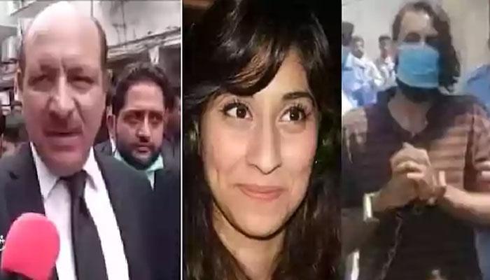 Noor Muqddam case