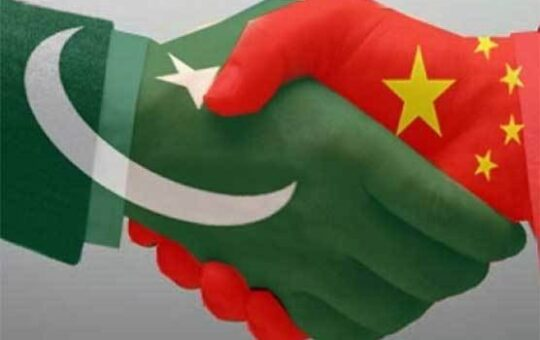 Rich result son google SERP when searching for 'Pak China Cooperation'