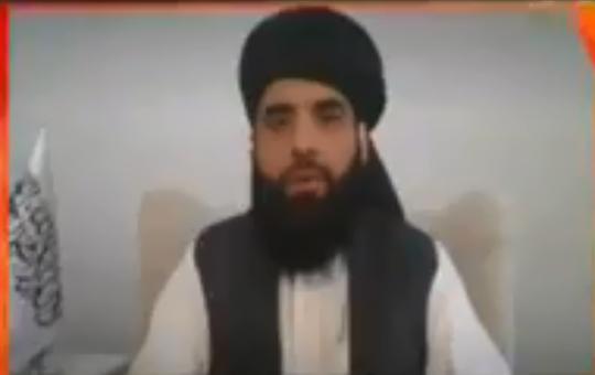 Sohail Shaheen Taliban