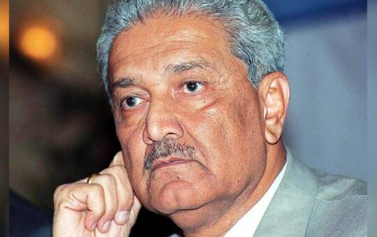 Rich result son google SERP when searching for 'Dr Qadeer khan'