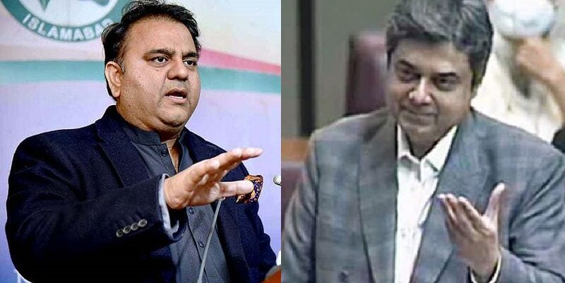 Rich result son google SERP when searching for 'Fawad chaudhry'