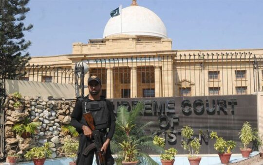 Rich result son google SERP when searching for 'Supreme Court khi-registry'