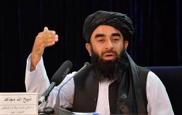Rich result son google SERP when searching for 'Zabihullah Mujahid Taliban'