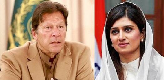 Rich result son google SERP when searching for 'Imran - Hina Rabbani'