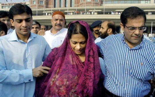 Rich result son google SERP when searching for 'Nusrat Shehbaz'