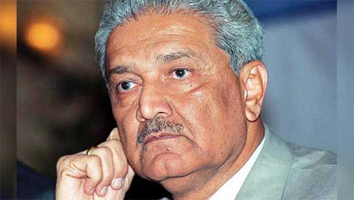 Rich result son google SERP when searching for 'Qadeer Khan Scientist'